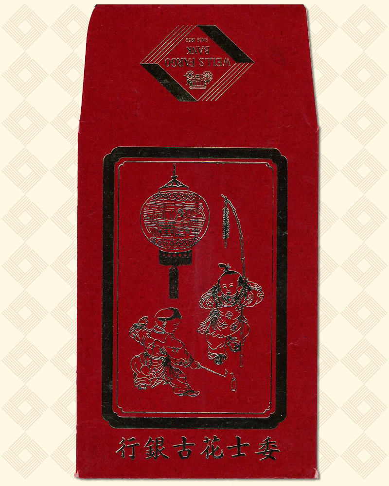 A red envelopes features two people and Chinese characters. At the top, the flap, which is upside down, says: Wells Fargo Bank.